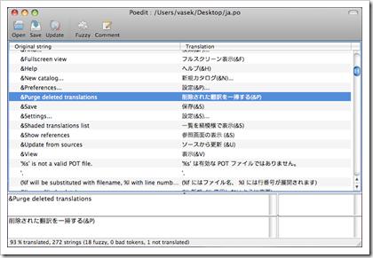 Poedit Benutzeroberfläche (Mac-Version)